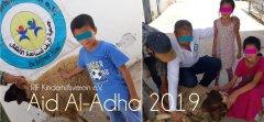 aid_al_adha_2019_kinderhilfe_marokko_startseitenbanner.jpg